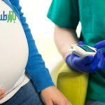 درمان دیابت بارداری و قند خون