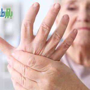 رفع درد مفاصل