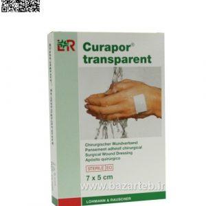 پانسمان جراحی شفاف کوراپور ترانسپرنت لوهمن روشه