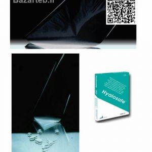 پانسمان شفاف هیالورونیک اسید هیالوسیف آنیکا