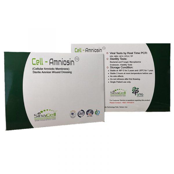 پانسمان بیولوژیک پوششی آمنیوتیک سینا سل SinaCell