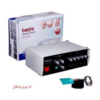 دستگاه فیزیوتراپی 10 کاناله 60 هرتز Berjis EN 4080