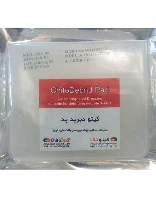 پد دبریدمان آلجینات سدیم کیتوتک ChitoTech Debrid Pad