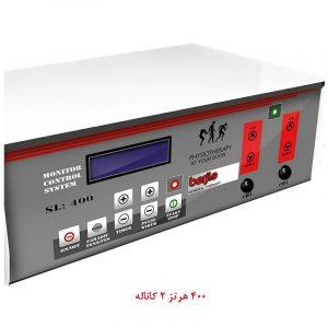 دستگاه فیزیوتراپی 2 کاناله 400 هرتز Berjis SL 4080
