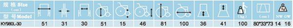 ویلچر اطفال آلومینیومی 30-980LQ