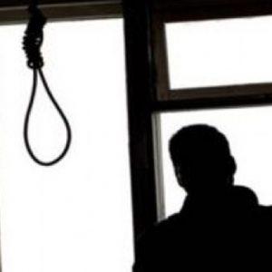 جلوگیری از خودکشی