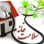 افراد محروم تهران